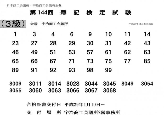'æ144‰ñŒŸ'莎Œ±.xls